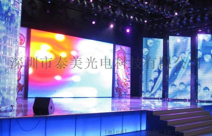 深圳泰美廠家直銷室內全綵led電子顯示屏