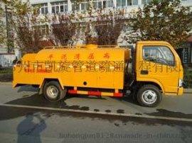扬州宝应县清理化粪池窨井高压清洗工业化工管道