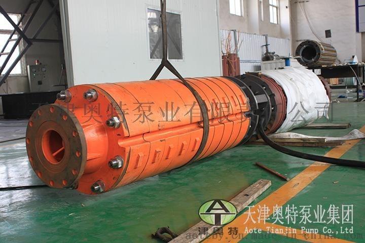 铁矿排水用的潜水泵(流量大扬程高)_4  转速IPX8实力派矿井潜水泵生产厂家