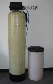 洛阳地下井水除氟设备 农村饮用水除氟设备厂家