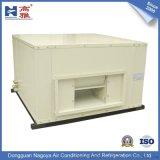 高雅 中央空調KACR-10風冷吊頂式單冷熱泵櫃機 10HP 廠房降溫設備 環保中央空調