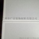 600×600铝扣板