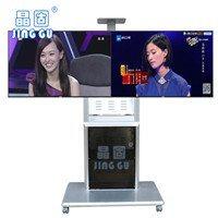 晶固LP880-2会议室展示落地移动电视机挂架