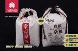 帆布卷口面粉袋纯棉富硒面粉袋定做面粉包装袋厂家