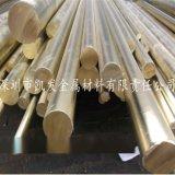 供應h62黃銅棒 易切削無鉛黃銅棒 規格齊全
