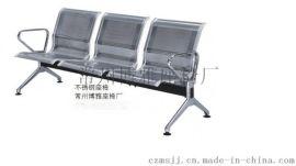 不锈钢椅子批发,不锈钢座椅,不锈钢排椅