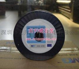MG慢走丝黄铜线0.1,厂价批发慢走丝线切割专用电极丝/黄铜丝