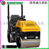 ROADWAY 壓路機 RWYL24C 小型駕駛式手扶式壓路機 廠家供應液壓光輪振動壓路機五年免費維修養護