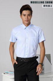 深圳 雪佛兰4s店销售员工衬衫 售后服务顾问工装 男女款短袖衬衣定做