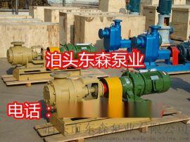 POP 聚醚输送  泵选NYP型高粘度转子泵 选不锈钢材质 --东森泵业