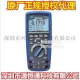 CEM华盛昌DT-9979真有效值工业数字万用表