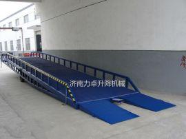 济南力卓机械专业销售移动液压登车桥