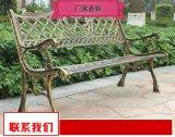 塑木长椅规格型号 室外座椅生产厂