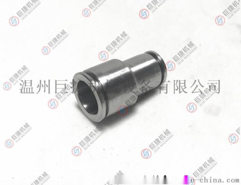 不锈钢快插接头 气源快插接头 不锈钢气动元件