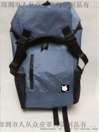enkoo+RCA839+休闲双肩背包