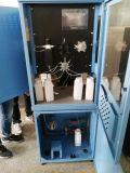 氨氮在线监测仪LB-1040