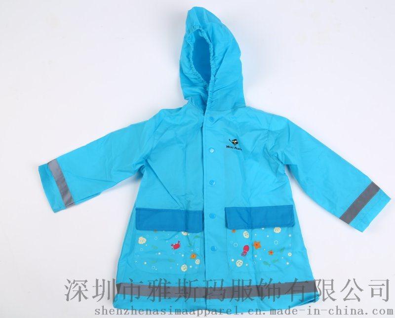 时尚趣味 涤纶环保儿童轻薄透气 斗篷雨衣 连体雨披