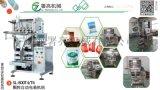 液体自动包装机  酱液体包装机