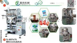 酱液体包装机,全自动酱液体包装机
