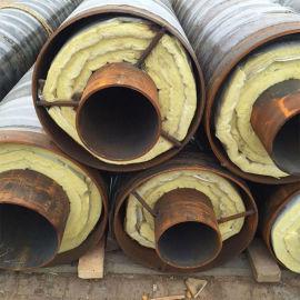 高中压蒸汽管道用钢套钢岩棉硅酸铝保温钢管