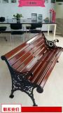 公共实木座椅厂家报价 户外实木座椅批发价