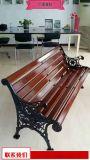 公共實木座椅廠家報價 戶外實木座椅批發價
