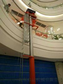 保洁维修登高梯套缸式铝合金液压举升机启运供应汕头市