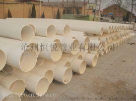 PVC管农业排灌生产厂家保定直销