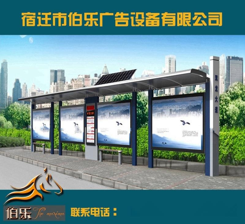 《供应》公交站台、公交站台灯箱、滚动广告灯箱