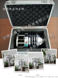 超声波一体环境监测传感器制造商