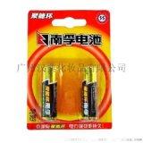 長春地區員工內部價i格供應優質南孚電池
