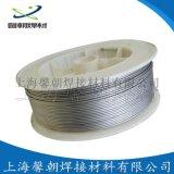 ER347不锈钢药芯气保焊丝