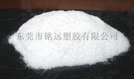 耐溶剂PET 耐油PET粉料 纯PET粉