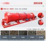 转鼓搅齿抛圆三合一造粒机 时产6-10吨有机肥设备厂家直销