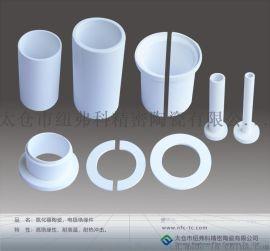 绝缘耐高温氮化硼陶瓷、电极绝缘件