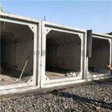 盛申致遠  箱涵管廊模具 專業定製 水泥製品