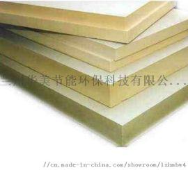 甘肃兰州双面水泥基聚氨酯板与白银橡塑管价格