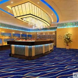 齐齐哈尔市讷河市办公宾馆酒店地毯批发 公司办公地毯