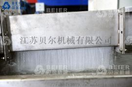 牛奶瓶PE瓶造粒生产线