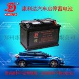汽车电瓶启停蓄电池H6 70AH 奥迪奔驰大众凯迪拉克迷你沃尔沃雪铁龙别克比亚迪