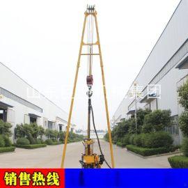 工程液压取样钻探机HZ-130Y地质勘探取芯钻机