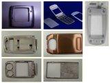 镁合金手机
