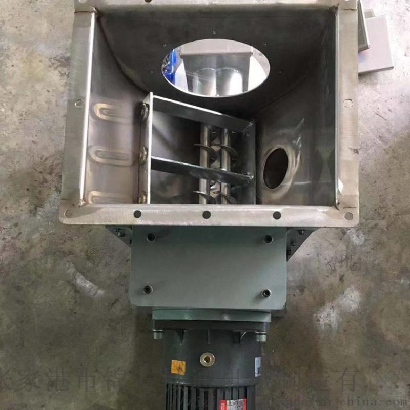 厂家直供 失重式高精度 双螺杆喂料机