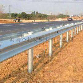 双波形护栏高速公路路边护栏板防撞栏杆