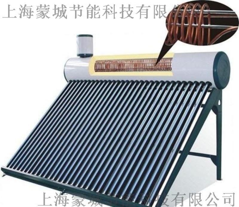 一体承压真空管太阳能热水器 上海交谷太阳能热水器