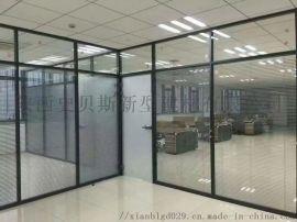 西安办公室玻璃隔墙 铝合金隔断