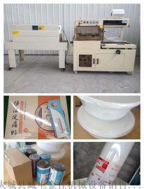 大城县  纯净水 饮料袖口式热收缩包装机 金佳生产