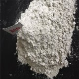 廠家供應氧化鈣 水泥混凝土應用生石灰 水處理氧化鈣