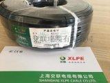 上海交联特缆专业生产硅橡胶铁氟龙尼龙护套线厂家