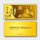 上海市哪家純銀幣定做公司報價公道合適